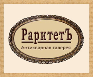 raritetdv.ru